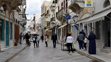 Σύρος: Πρώτη ημέρα της άρσης των περιοριστικών μέτρων